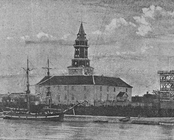 Pils, kur apcietinājumā turēja pirmos celmlaužus